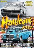 2017 Hardcore Street - Topspeed Automotive Street Eliminator, street legal drag racing image