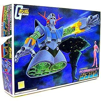 1/144 MSN-02 ジオング (機動戦士ガンダム)