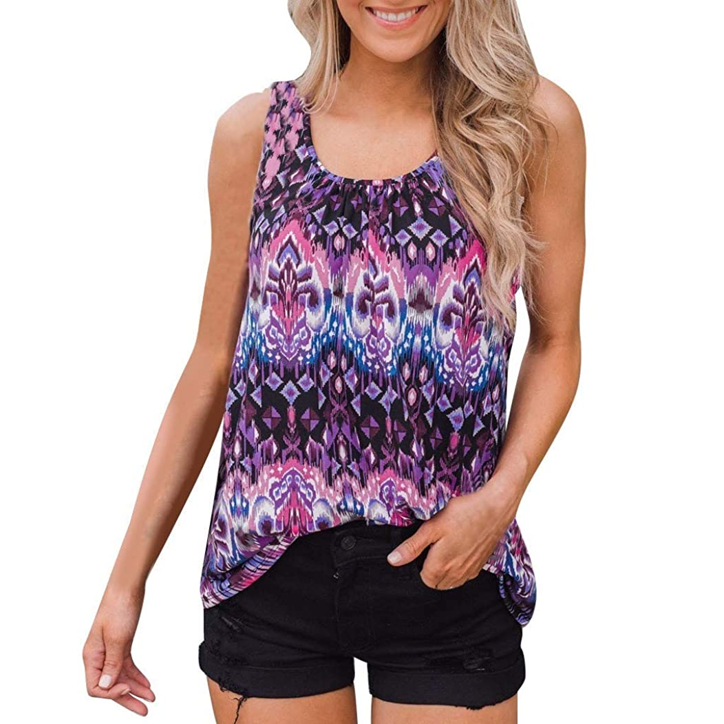 Witspace Fashion Women's Ladies Summer Casual Sleeveless Floral Print Tank Tops