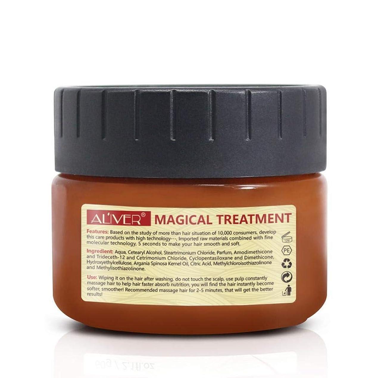 ジャム欠陥反射BETTER YOU (ベター ュー) ディープリペアマスク、髪に栄養を与え、乾燥を防ぎ、傷んだ髪を修復し、オイルをコントロールし、ふけを取り除きます