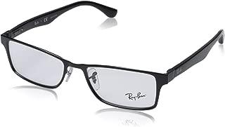 RX6238 Square Metal Eyeglass Frames