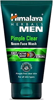 Himalaya Men's Pimple Clear Neem Face Wash (50ml) - Pack of 2