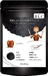 [Amazon限定ブランド] REQST BLC 炭 ダイエット サプリ チャコール 竹炭とコンブチャの黒生クレンズ 30日分