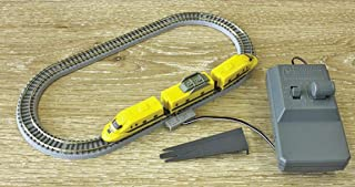 Rokuhan Class 923 Doctor Yellow Starter Set Z-Shorty SG002-1 PRE Order ONLY