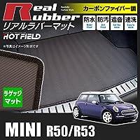 Hotfield MINI ミニ R50 R53 トランクマット ラゲッジマット カーボンファイバー調 防水