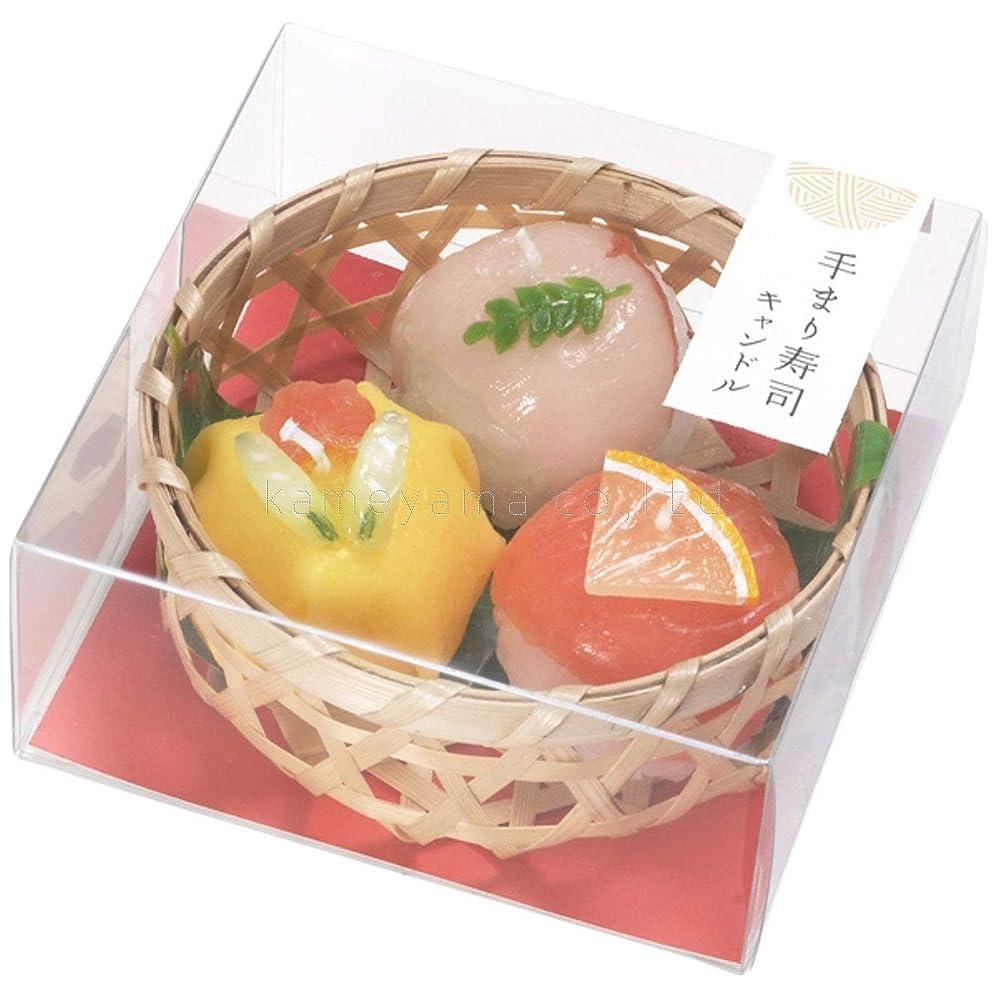 バナーつぶすカヌー手まり寿司キャンドル (故人の好物シリーズ)