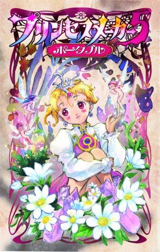 Princess Maker 5 Portable[Import Japonais]