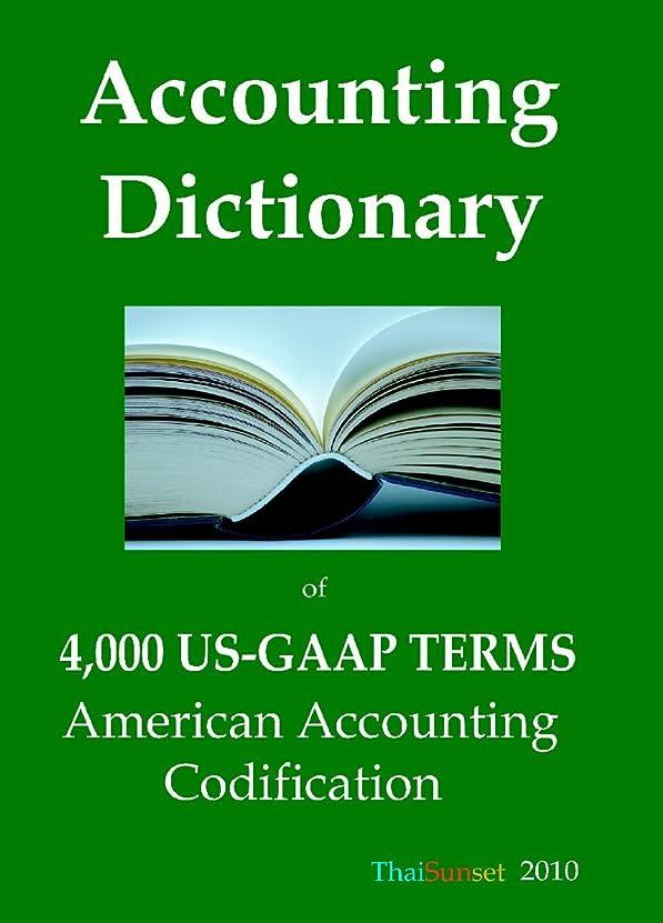 カエル有望クルーAccounting Dictionary of 4,000 US-GAAP Terms (English Edition)