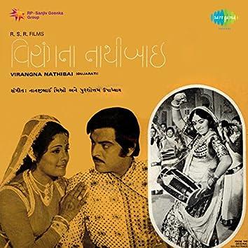Virangna Nathibai (Original Motion Picture Soundtrack)