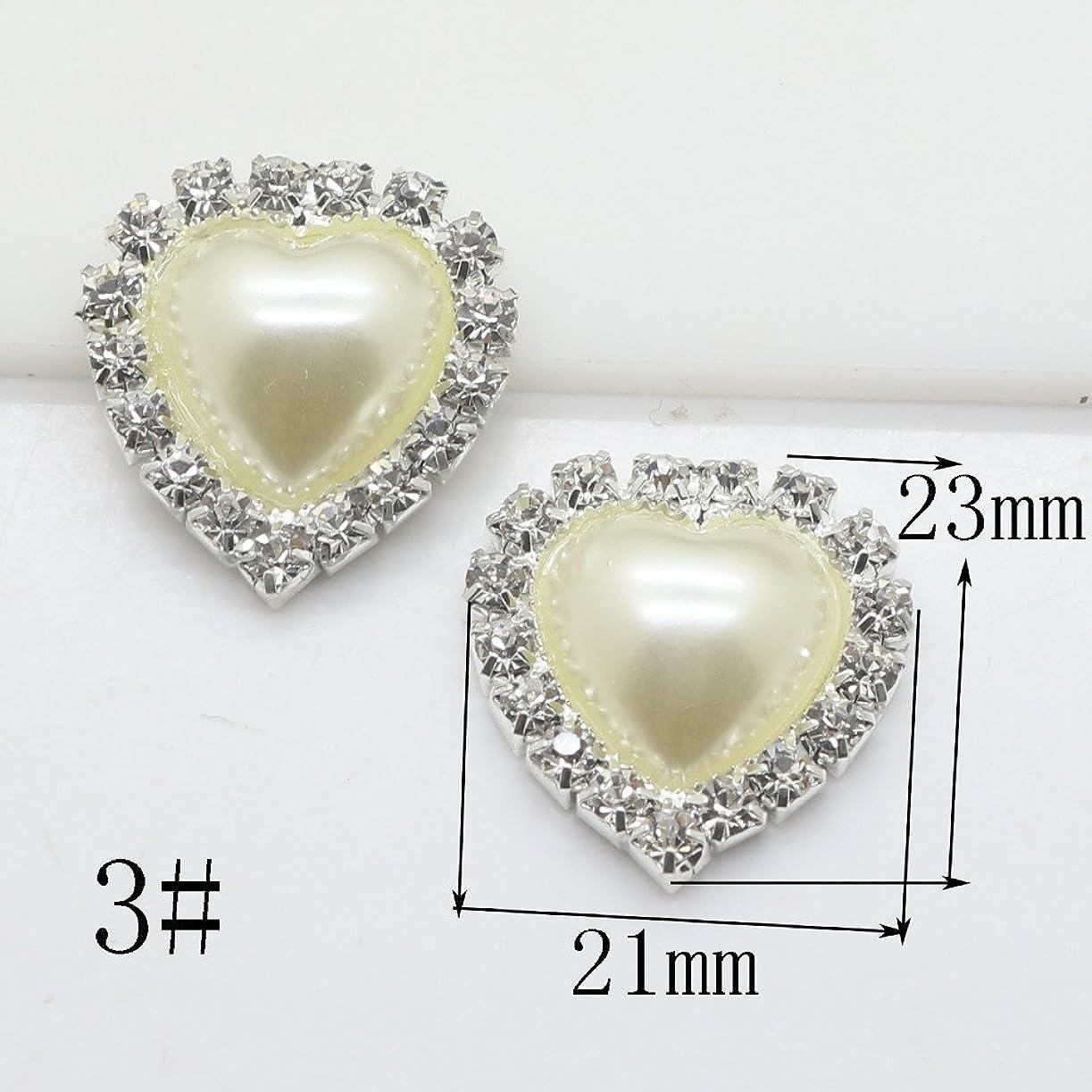 できるしたいアーカイブPropenary - 10PCアイボリーパールラインストーンボタン金属の結婚式の招待状は、ボタンインチキヘアフラワーセンタースクラップブックを飾ります