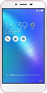 ASUS ZenFone3 MAX SIMフリー スマートフォン (ピンク/5.5インチ)【日本正規代理店品】(オクタコアCPU/3GB/32GB/4100mAh) ZC553KL-PK32S3/A