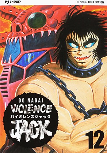 Violence Jack. Ultimate edition: 12