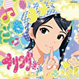 [B002GWP7JY: THE IDOLM@STER DREAM SYMPHONY 01 水谷絵理]
