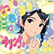 THE IDOLM@STER DREAM SYMPHONY 01 水谷絵理