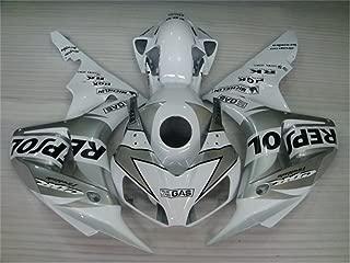 2006 2007 Fit for HONDA CBR1000RR Injection mold Fairing Kit Bodywork Plastic Silver White Body Kit CBR
