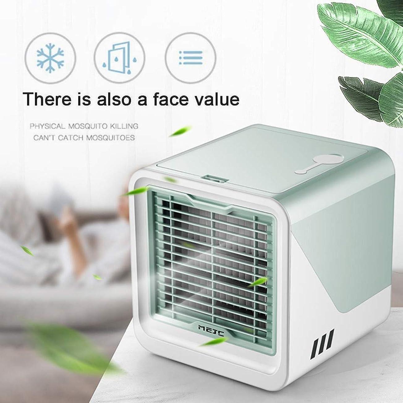 引き出し不足指オフィス用ホームエアコンファン、ポータブルミニUSBデスクトップテーブル冷却ファン超静かウォーターキューブ蒸発クーラー、3ファンスピード、多色ナイトライト(グリーン) (Color : Green)