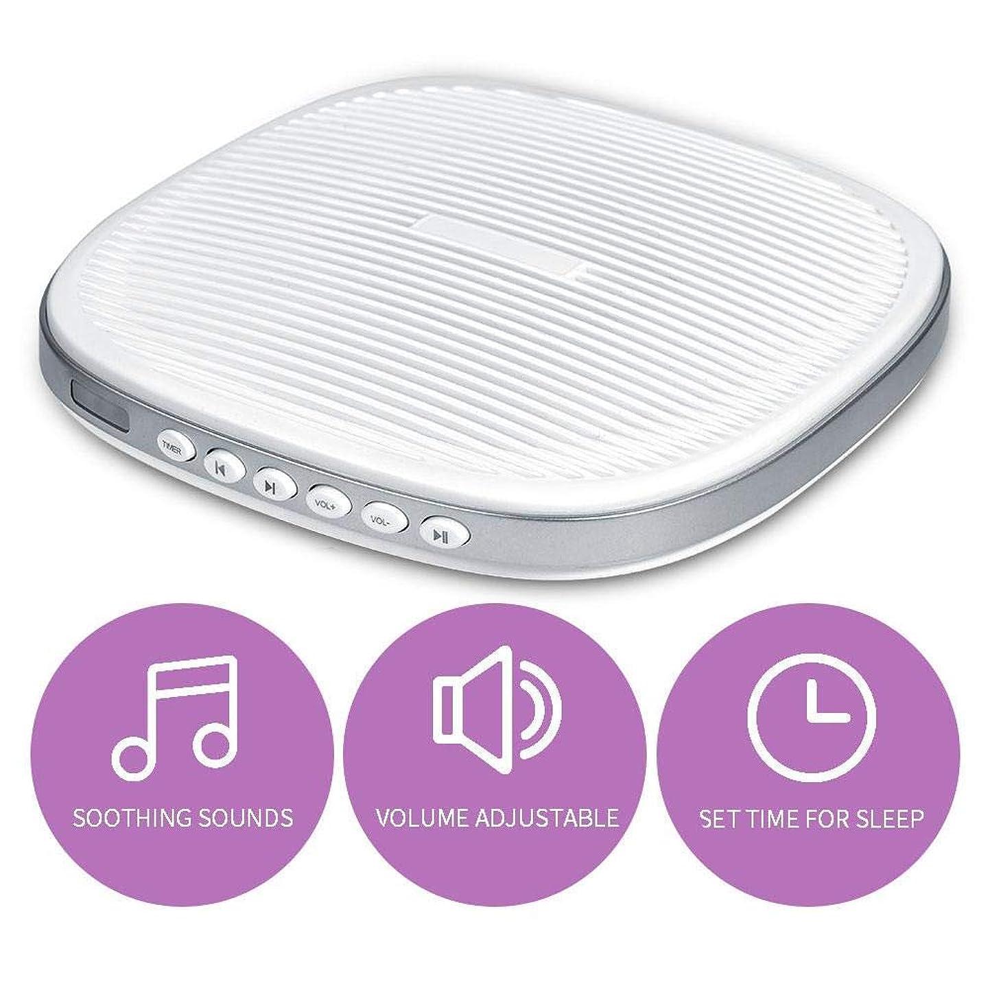 生むピクニッククスコ携帯用ホワイトノイズの睡眠機、赤ちゃん大人の旅行者の寝室のオフィスの家のための20のなだめるような音の3つのタイマーの睡眠の音機械