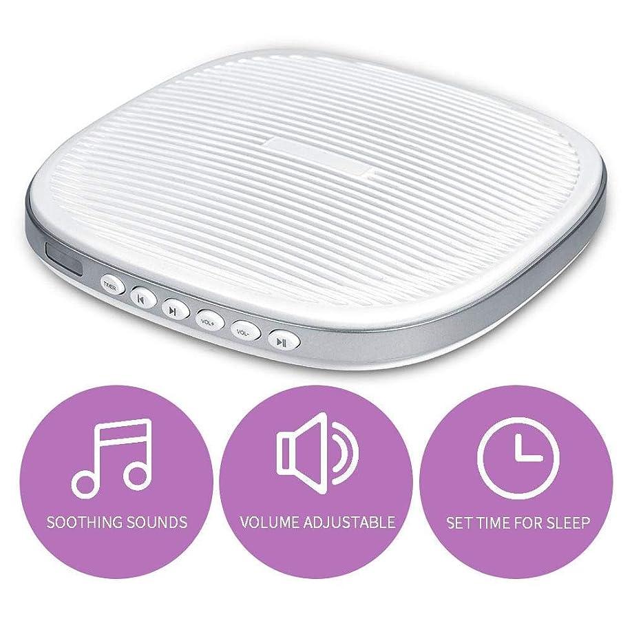 受け取る違反鷹携帯用ホワイトノイズの睡眠機、赤ちゃん大人の旅行者の寝室のオフィスの家のための20のなだめるような音の3つのタイマーの睡眠の音機械