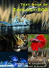 Text Book of Zoology 502: Text book for Saurashtra University Students