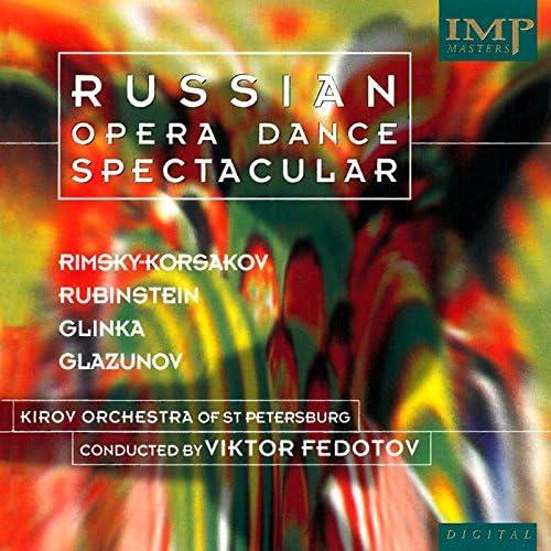 Kivov Orchestra