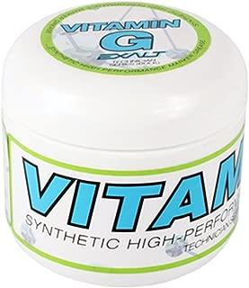 Exalt Paintball Lubrication Grease/Marker Lube - Vitamin G - Tech Size - 4oz Jar