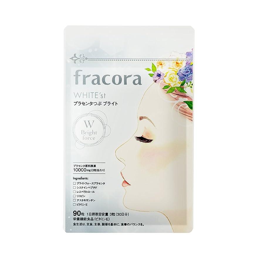 症候群太い成長fracora(フラコラ) ホワイテスト プラセンタつぶ ブライト 90粒