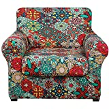 hyha Printed Couch Chair Cover - Floral Pattern Sofa Cover with Separate Cushion Cover, 2 Piece Stretch Armchair Slipcover Washable Furniture Protector (Armchair, Diamond Mandala)
