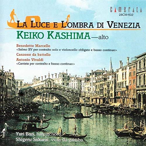 Cantate per contralto e basso continuo: No. 1, Alla caccia dell'alme e de'cori, RV 670