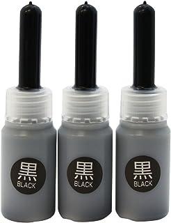 シヤチハタ 乾きまペン 補充インキ 黒 KR-NDクロ 00000722【まとめ買い10個セット】