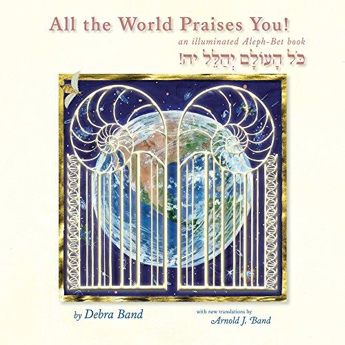 All the World Praises You: an Illuminated Aleph-Bet Book