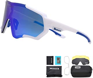 Cycling Polarized Sports Sunglasses with Interchangeable Lenens