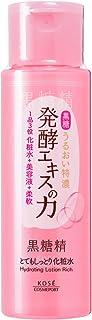 KOSE 黒糖精 とてもしっとり化粧水 180mL