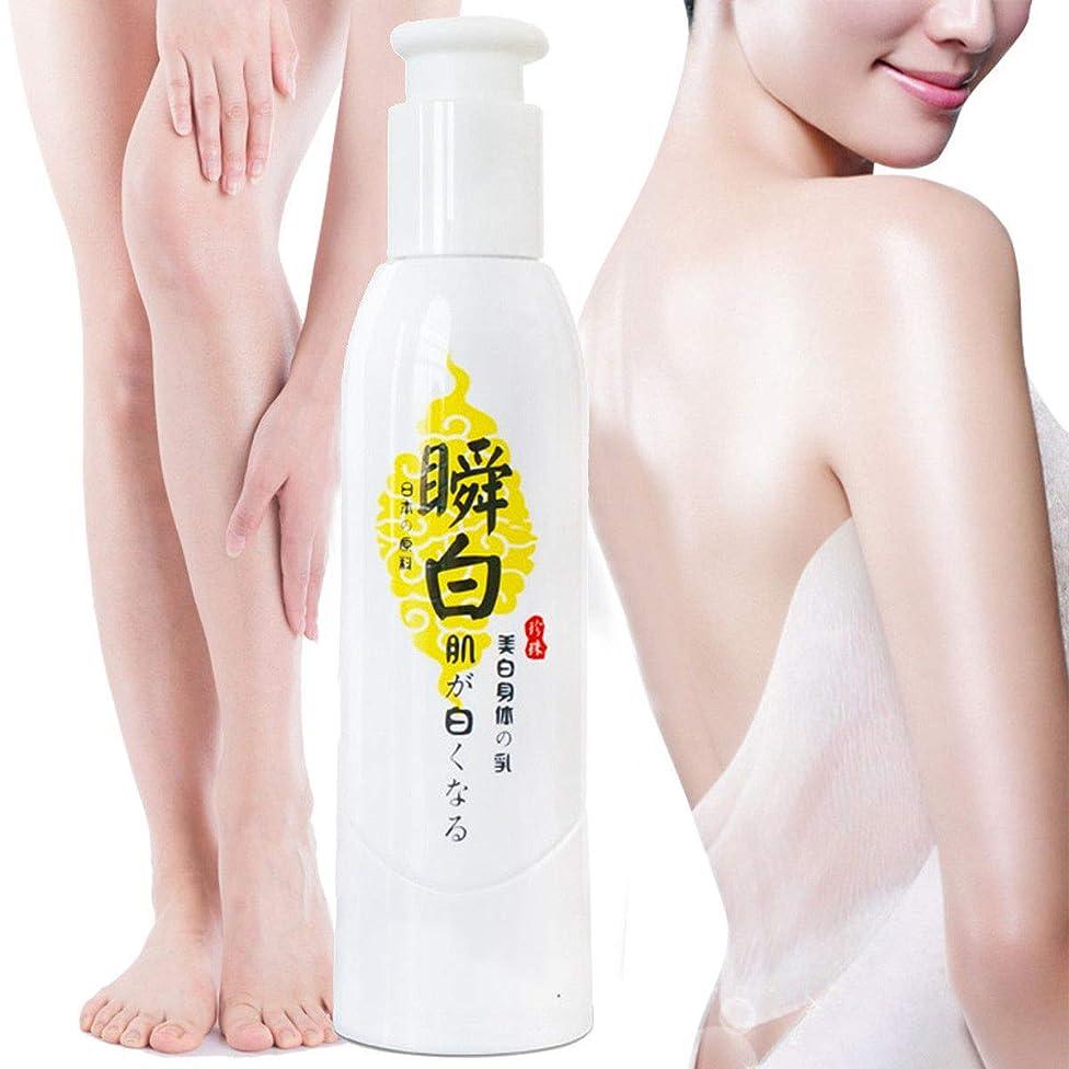 180g Dark Skin Snow Cream Body Lotion Deep Sea Mineral Mud Skin Instant Cream by Shopidea