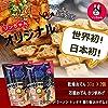 さつま揚げ 韓国おでん30g x2袋 さつま揚げ  炒めおでんを使い簡単で美味しいおでん炒めを作り 甘辛い味付けがおかずに酒のつまみに