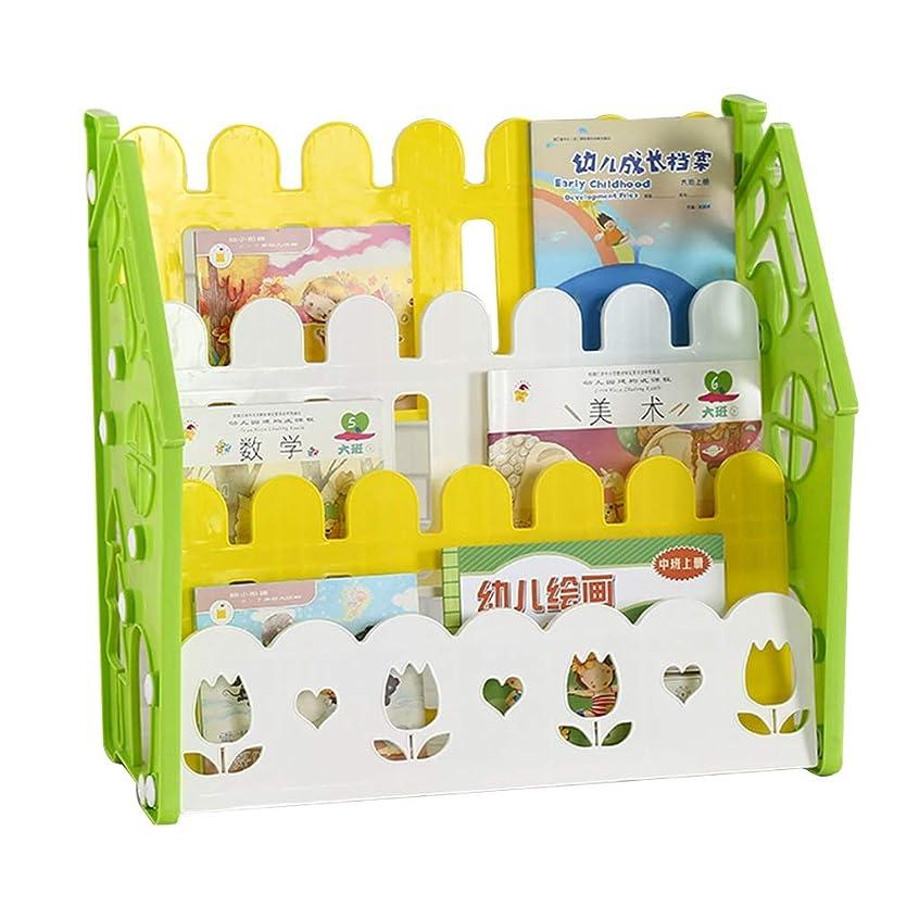 聖歌先例お願いします書棚 児童書棚シンプルな漫画本棚幼稚園絵本スタンドプラスチック製の収納棚 (Color : Green, Size : 67x30x62cm)