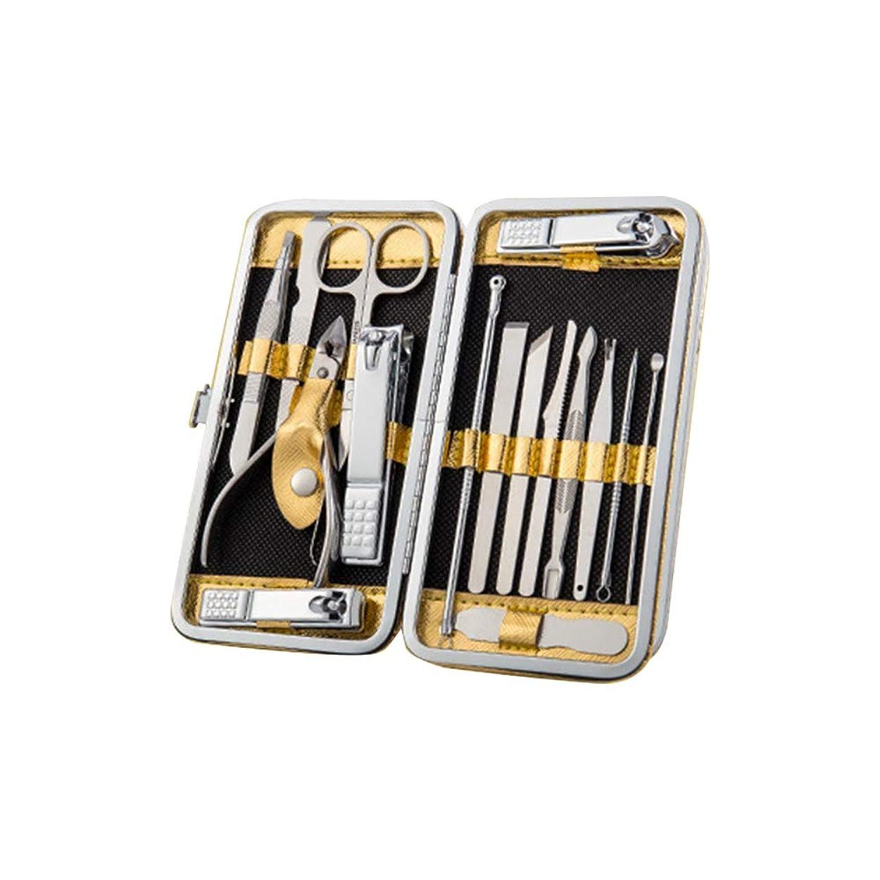 針絶縁する変換するBOZEVON ネイルケア16点セット - 角質ケアステンレス製爪切りセット手用 足用, ゴールド