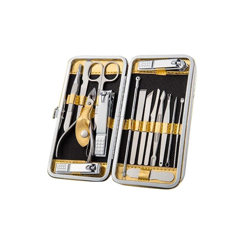 項目ステーキ優雅なBOZEVON ネイルケア16点セット - 角質ケアステンレス製爪切りセット手用 足用, ゴールド