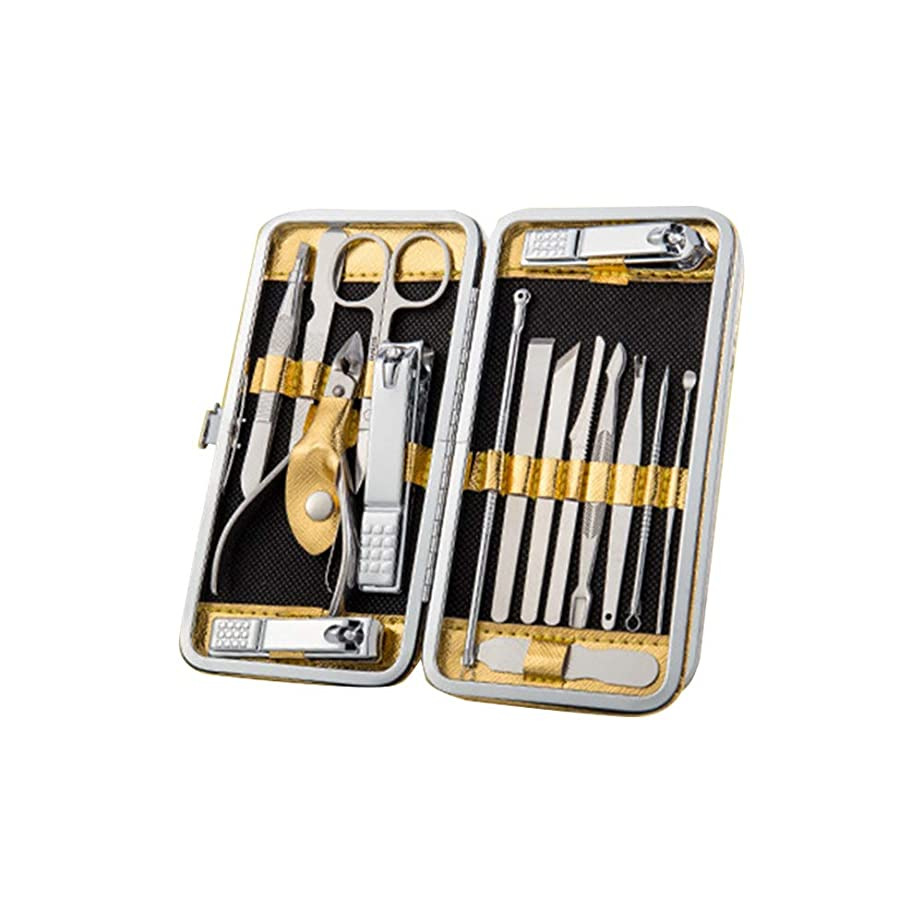 注目すべき儀式チケットBOZEVON ネイルケア16点セット - 角質ケアステンレス製爪切りセット手用 足用, ゴールド