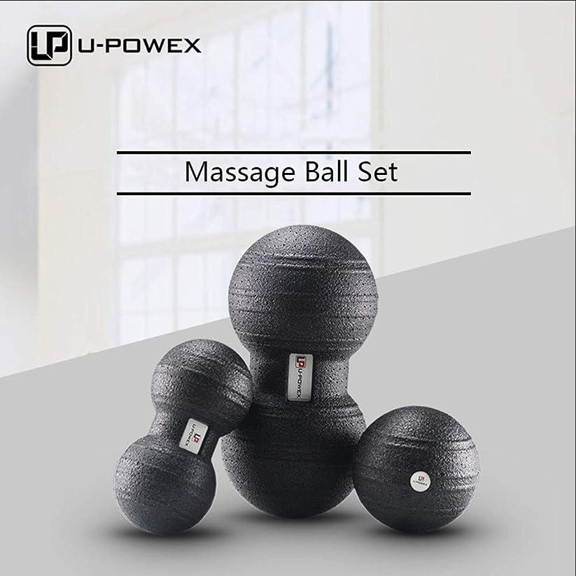 重なるぺディカブ広げるマッサージボール筋筋膜および筋肉マッサージボールセット3 in 1シングルボール8 cmまたはダブルボール12 x 24 cm - 100%非毒性のリサイクル可能な背中、肩、足