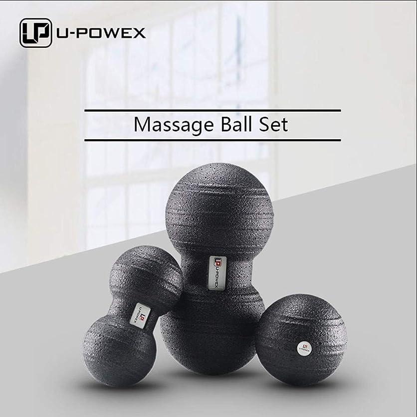 刺しますこれまで十マッサージボール筋筋膜および筋肉マッサージボールセット3 in 1シングルボール8 cmまたはダブルボール12 x 24 cm - 100%非毒性のリサイクル可能な背中、肩、足