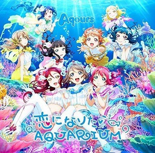 Koi Ni Naritai Aquarium (Original Soundtrack)