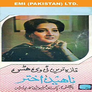 Latest T.V Hits Nahid Akhter