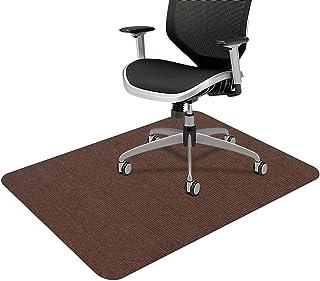 デスク チェアマット ずれない フローリング 椅子 床 保護マット 傷防止 滑り止め 丸洗い可能 カット可能 吸音 幅広く使える 足元マット パンチカーペット フロアマット ブラウン 140x90cm