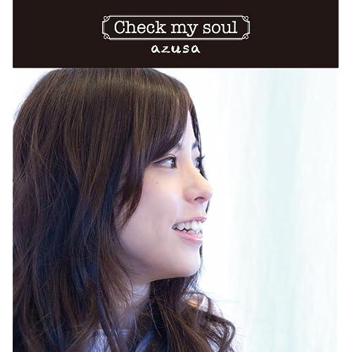 Check my soul