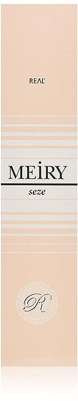 ちっちゃいアンソロジー持参メイリー セゼ(MEiRY seze) ヘアカラー 1剤 90g アッシュ