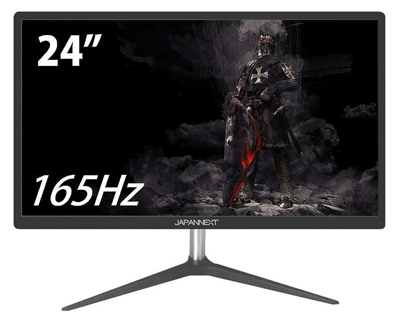 実り多い真似るドラマJN-T24165FHDR 24型ワイドFHD HDR対応LED液晶ゲーミングモニター