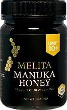『特大=1kg』MELITA マヌカハニー【UMF10+】大容量 = 1kg 抗菌活性マヌカハニー(UMF協会認定)『抗菌作用格付け UMF10+ = MGO263〜MGO513に相当』Manuka Honey UMF10+ 1kg