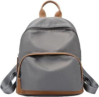 Amazon.es: comprar mochilas baratas