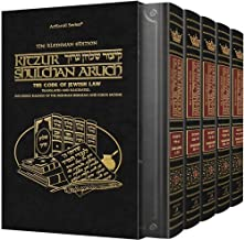 The Kleinman Edition Kitzur Shulchan Aruch - Code Of Jewish Law Complete 5 Volume Slipcased Set by ArtScroll (2011-05-04)