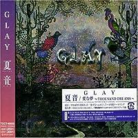 Natsuoto by Glay (2006-09-13)